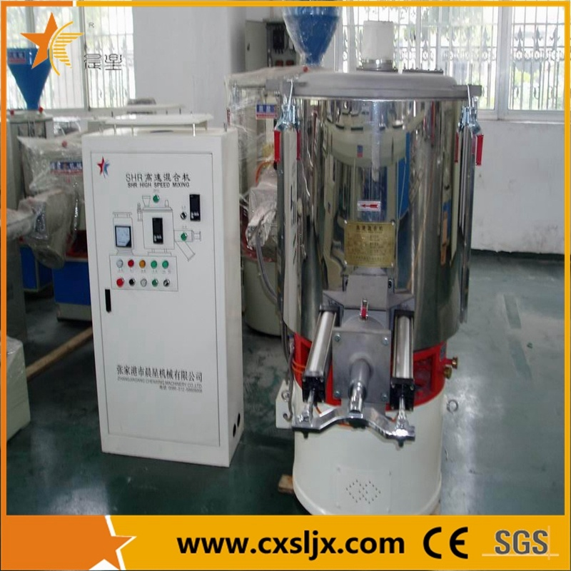 Stainless Steel Making PVC High Speed Mixer (SHR)