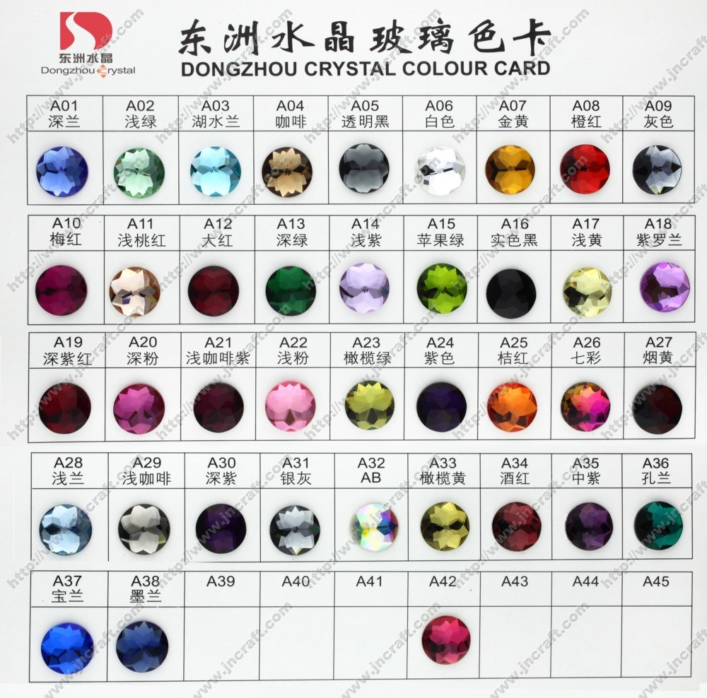 Flat Back Mirror Glass Beads