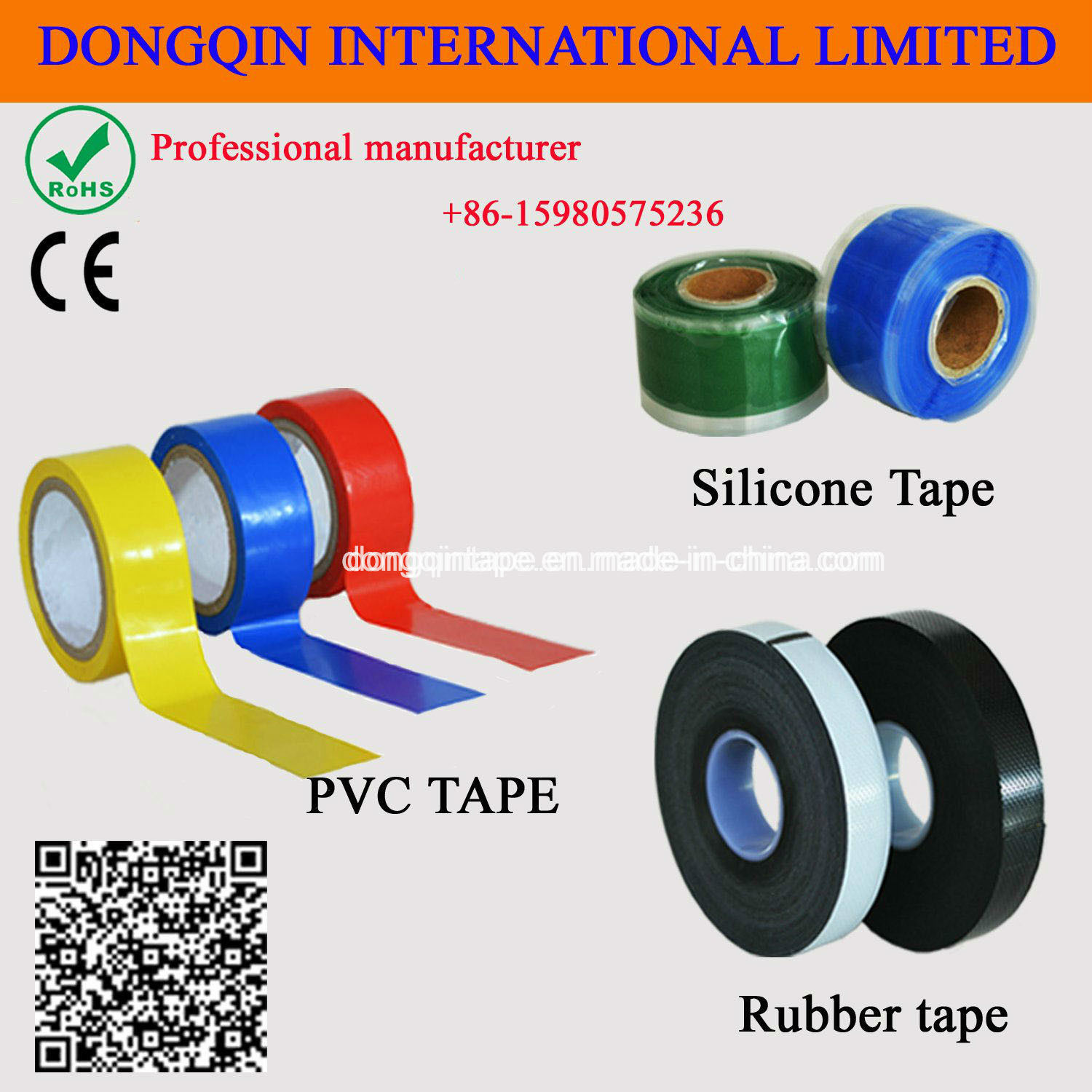 China Professional Manufacturer of PVC Electrical Insulating Tape ...