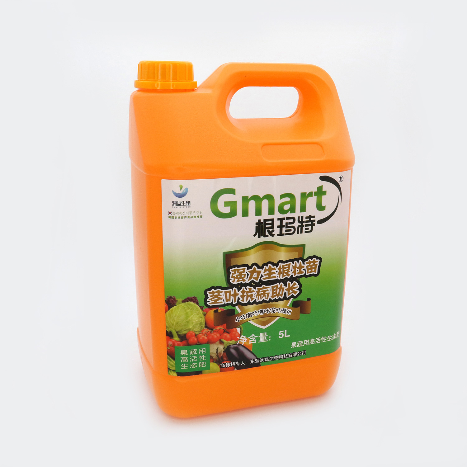 China oem factory design printing adhesive label pesticide sticker label china pesticides labels custom printed