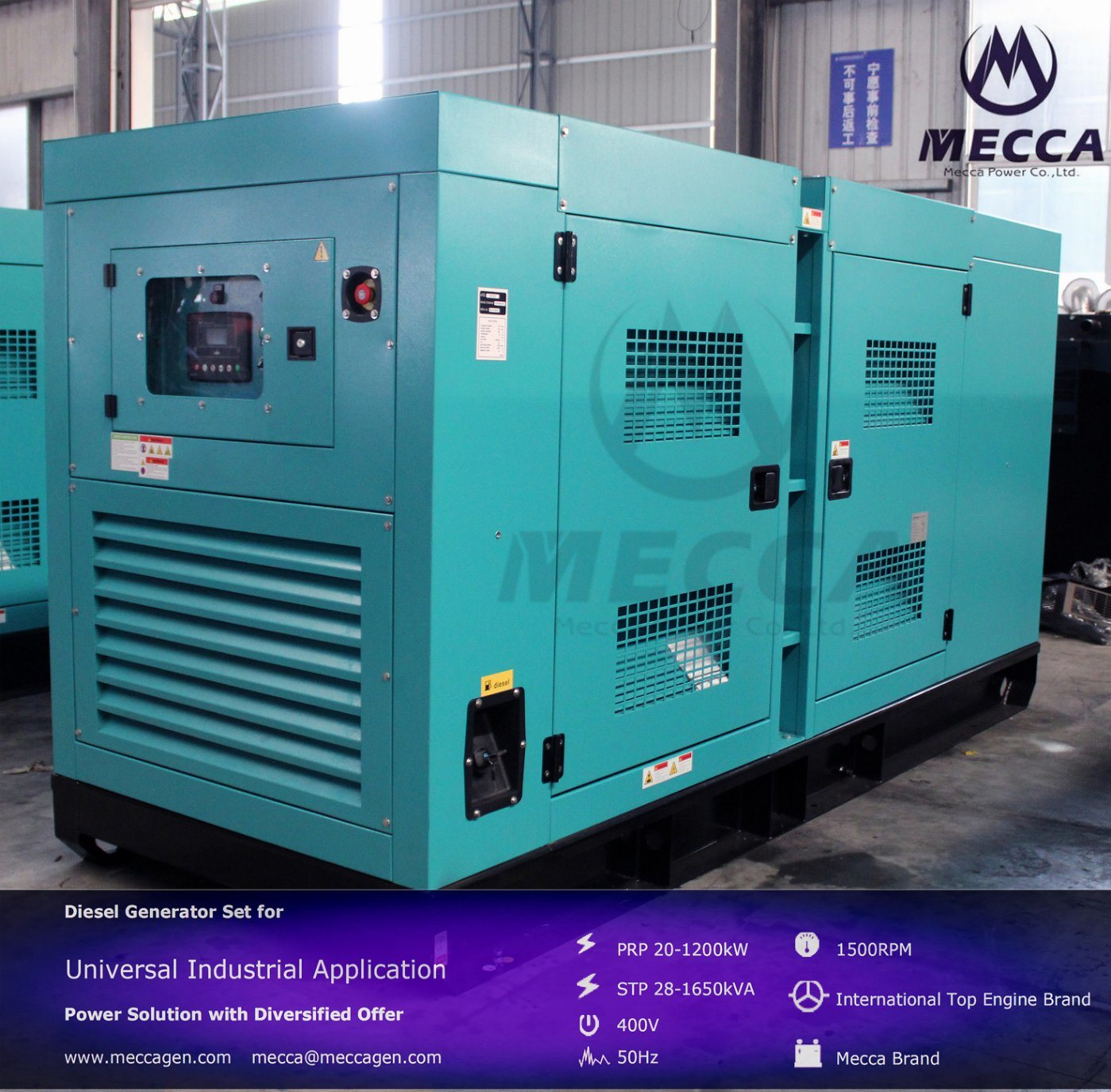 China Denyo Sound Proof Diesel Prime Power Electric Generator 220