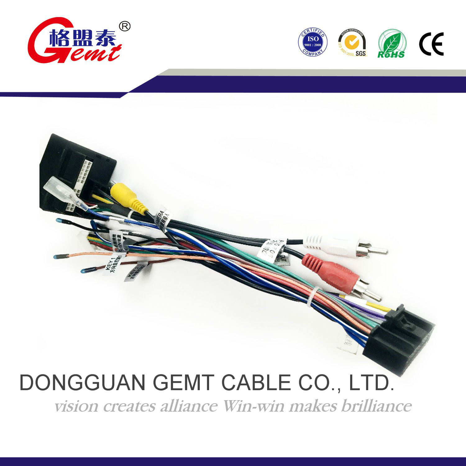 China 2016new Auto High Quality Wire Harness Car Cable