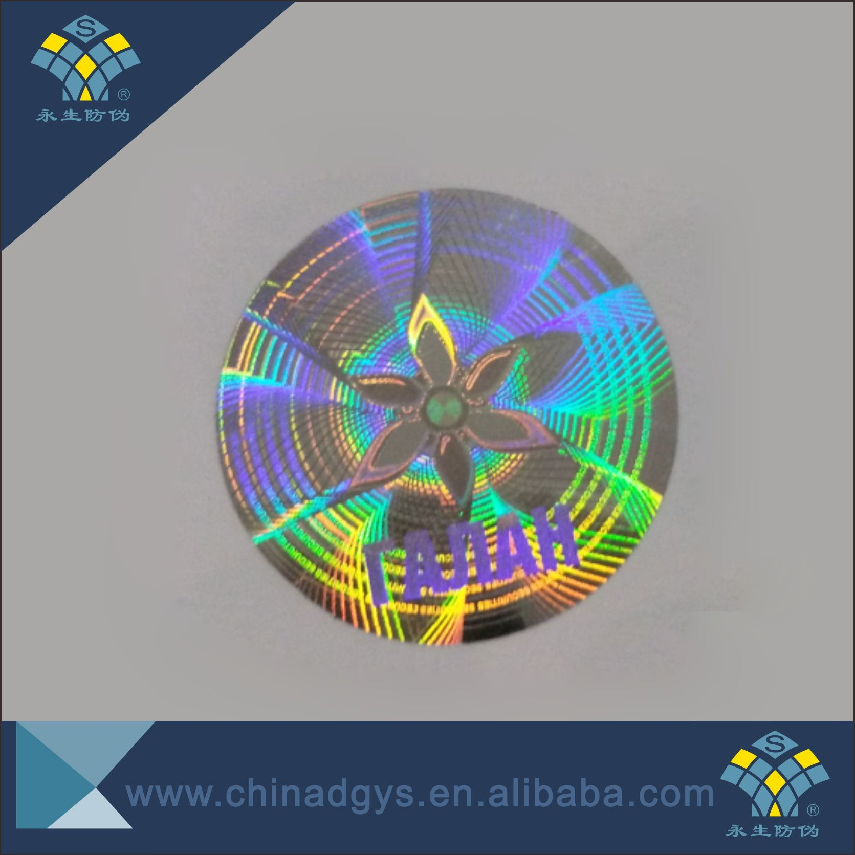 Custom printing embossed 3d security hologram sticker