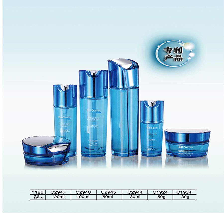 Glass Cosmetic Jars & Bottles Continers for Cream with Screw Top Lid pictures & photos