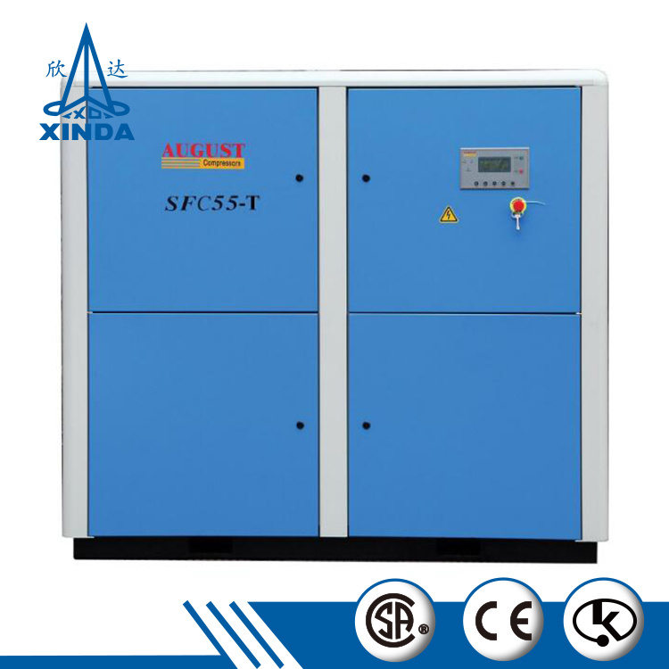 55kw/75HP Variable Frequency Screw Air Compressor