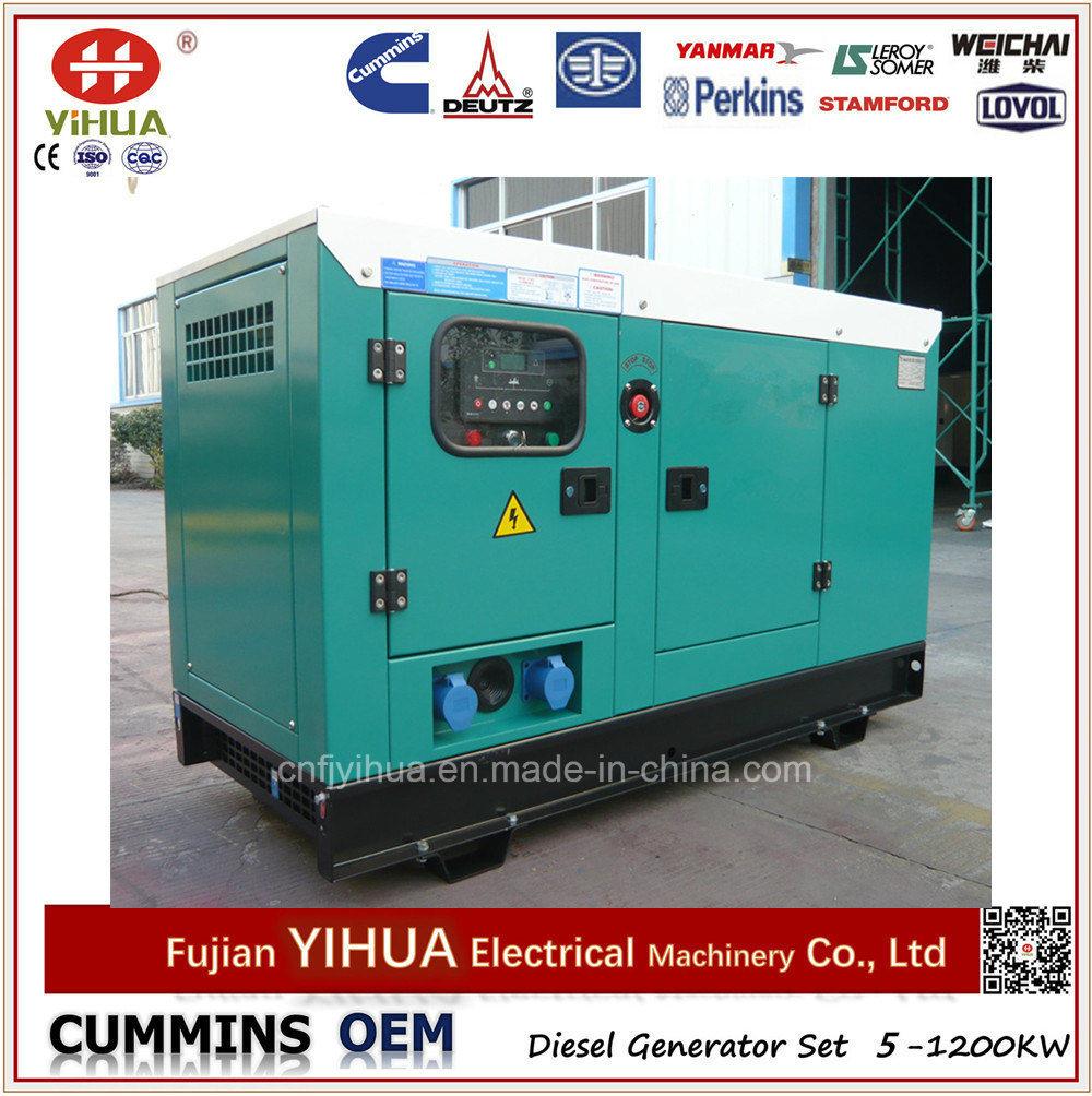 China 12kw 15kva Silent Soundproof Perkins Diesel Generator With Transfer Switch Wiringautomatic Suyang Atsautomatic Stamford Alternator Ats 8 1800kw Set