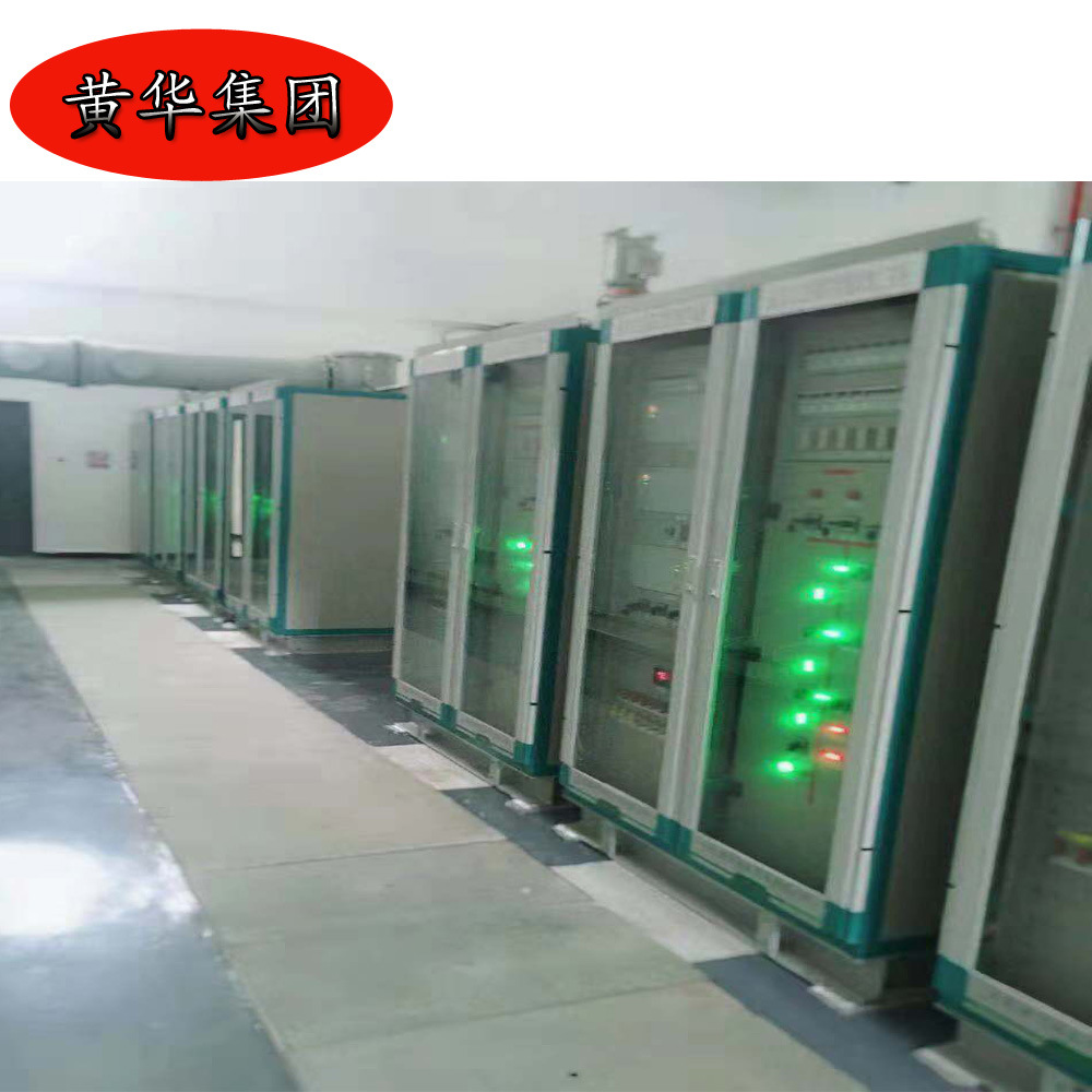 China Electrical Control Board, Electrical Control Board Manufacturers,  Suppliers   Made-in-China com
