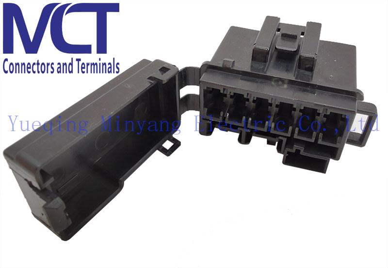 [ZTBE_9966]  China Auto Fuse Link Connectors Auto Part Fuse Holder Box Connector Car  Fuses - China Fuse Holder, Fuse Box | Deutsch Connector Fuse Box |  | Yueqing Minyang Electric Co., Ltd.
