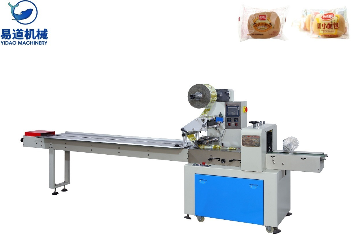 Bread Packaging Machine, Cake Packing Machine, biscuit
