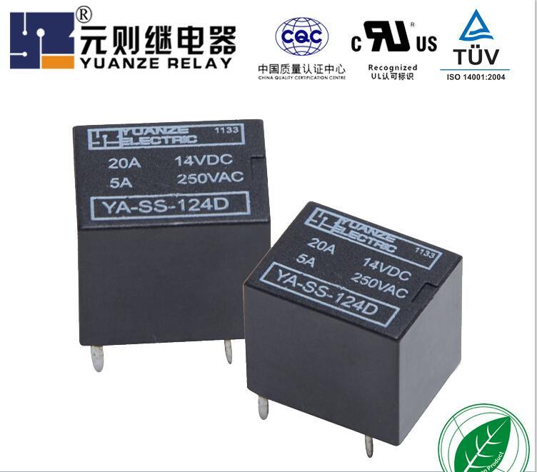 [Hot Item] 5pin Relay 1A 1b 1c Relay 24V Relay 5A 20A Relay on