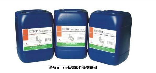 [Hot Item] Electroless Nickel Plating Chemicals Nichem 1000