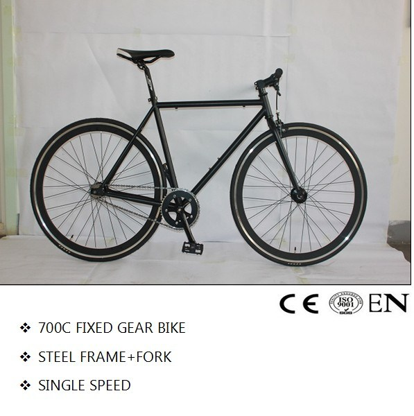 China Carbon Fix Gear Fork, Fixed Gear Bike Cr-Mo, Track Fixed Gear ...