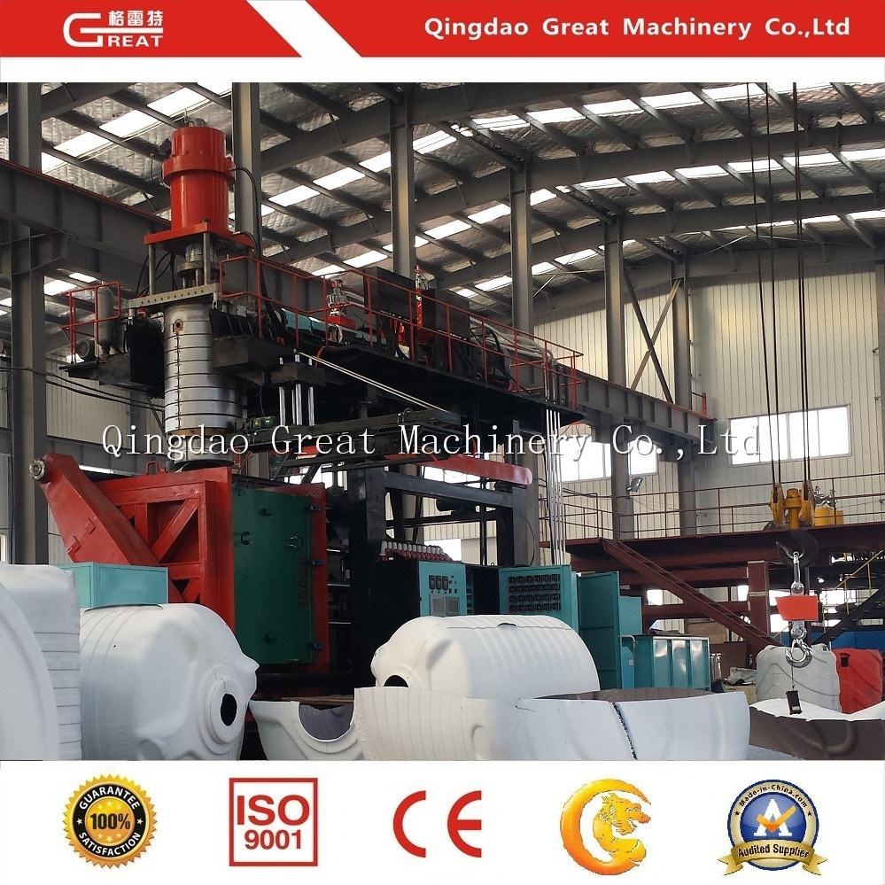 5000 Liter Large Plastic Blow Molding Machine/Blowing Moulding Machiery pictures & photos