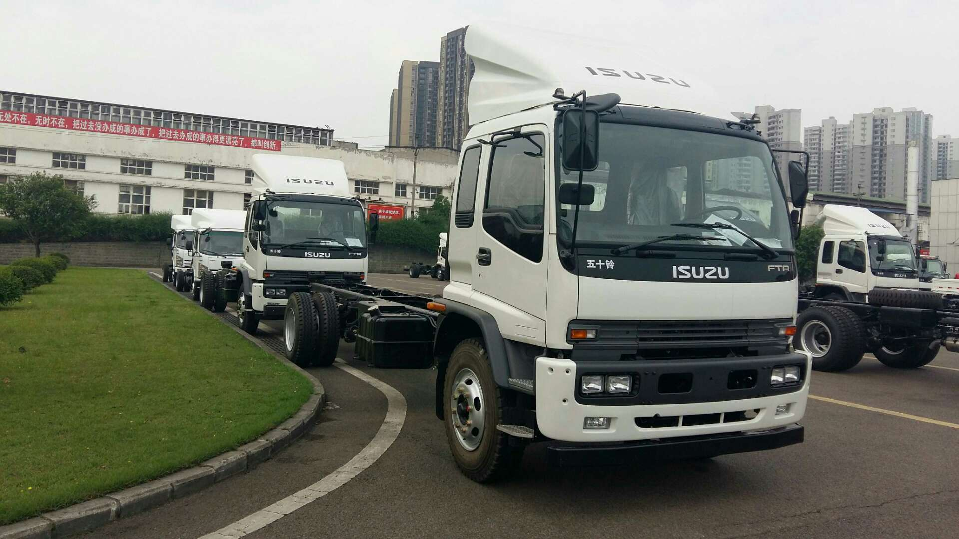 China New Isuzu Ftr Truck With 10 Ton Loading For Sale