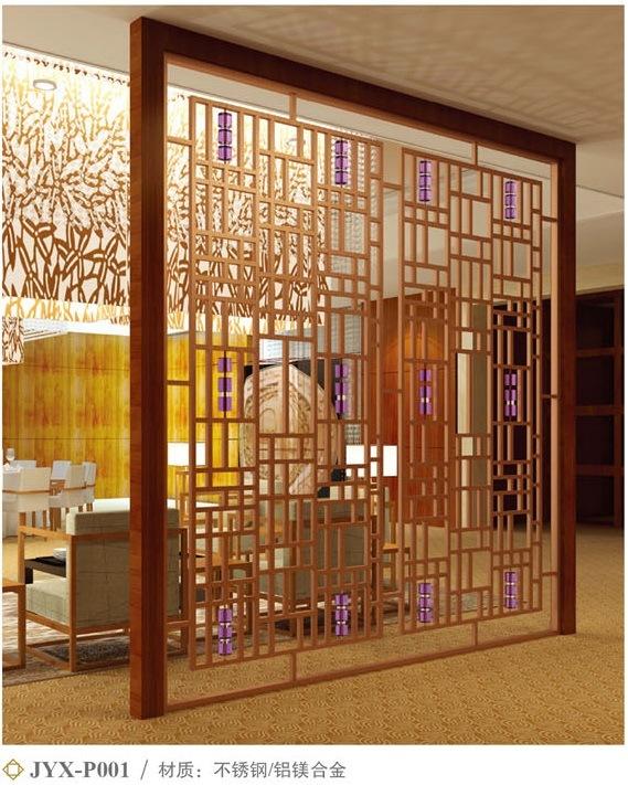 Screen 003 Decorative Metal Wall Panels