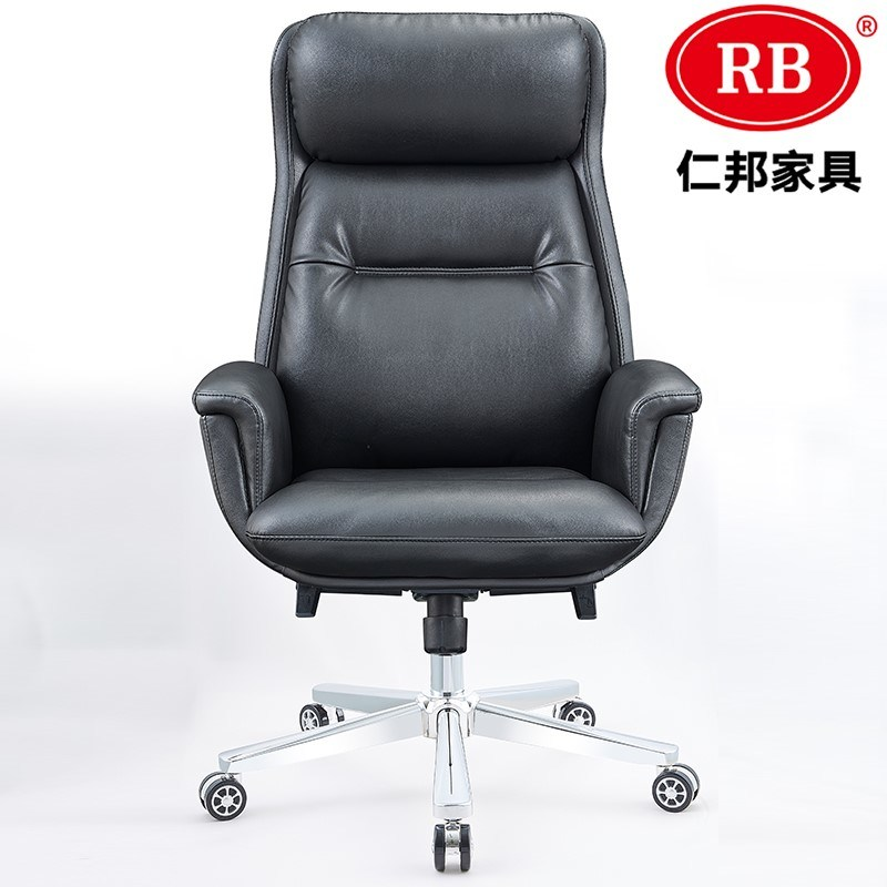 Swivel Meeting Room Chairs Full Leather