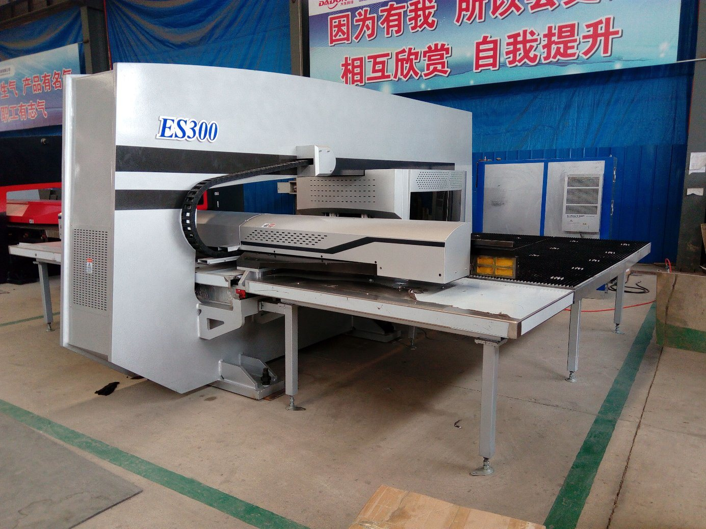 ES300 Machinery Servo CNC Punching Machine/Punch Press Price for India pictures & photos