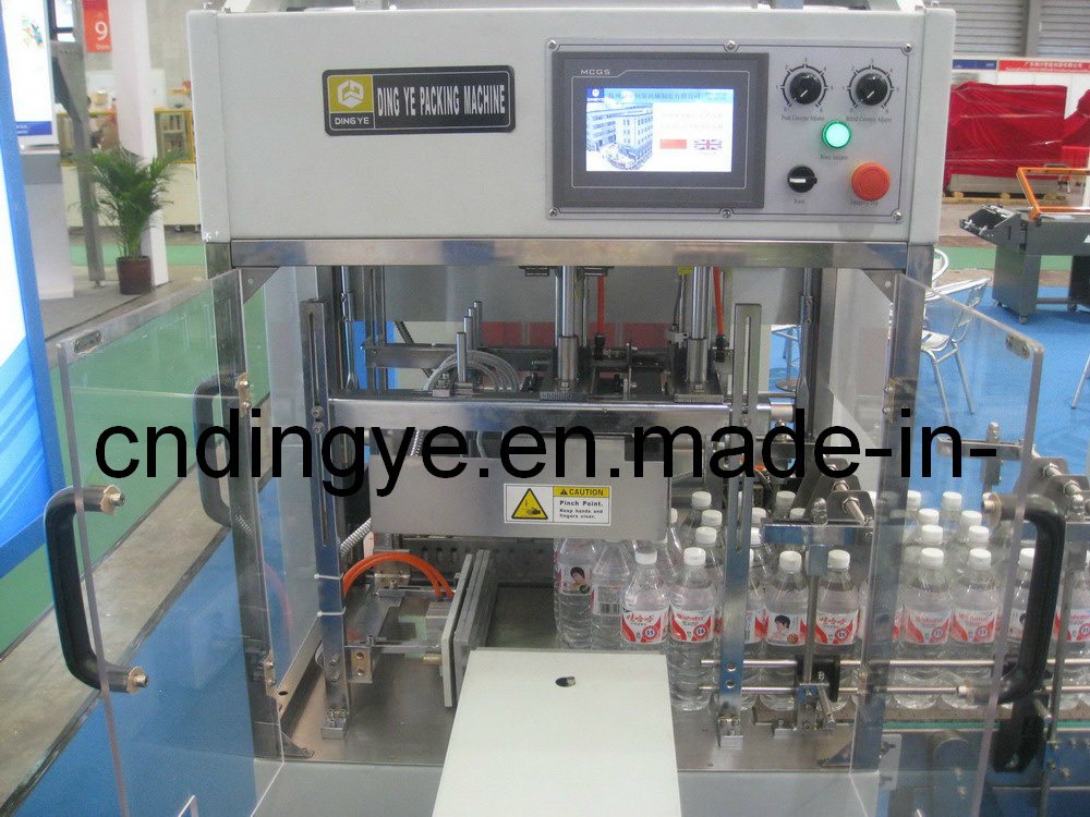 Automatic Sleeve Wrapping Machine with CE Approval (QSJ-5040A) pictures & photos