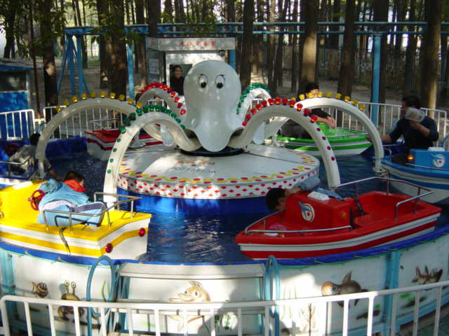Mini Octopus - Kiddie Amusement Equipment