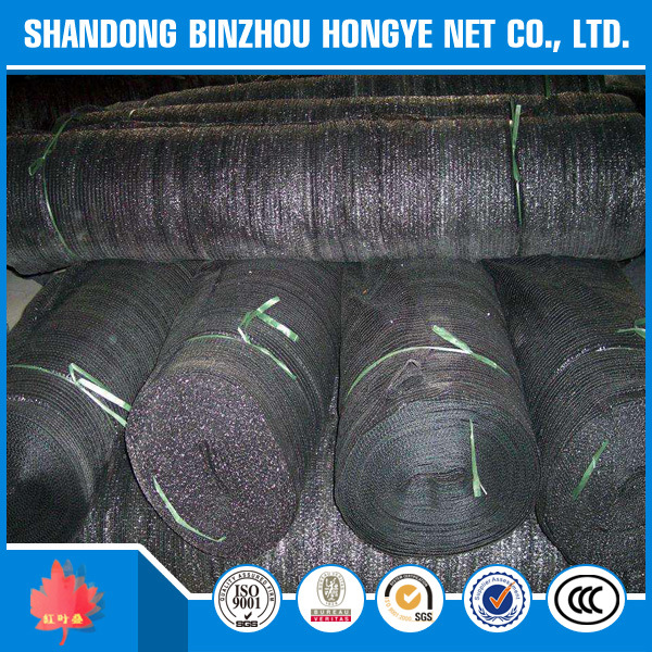 HDPE+UV Shade Sail