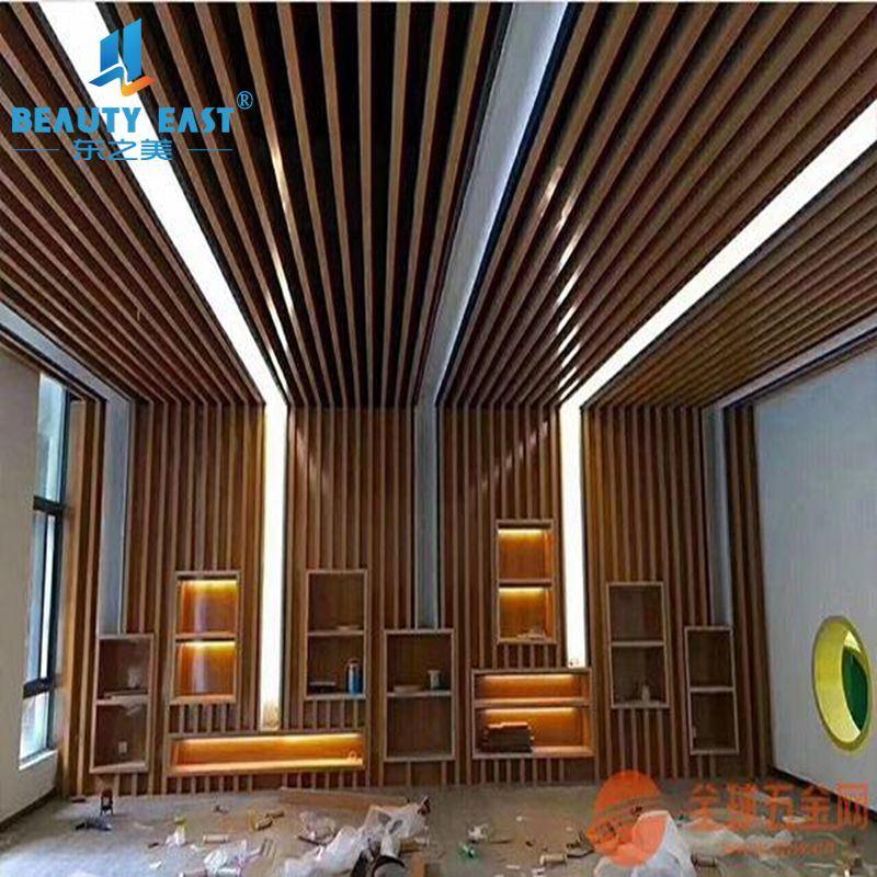 China 2019 China Aluminum Baffle Tube Hall Ceiling Pop