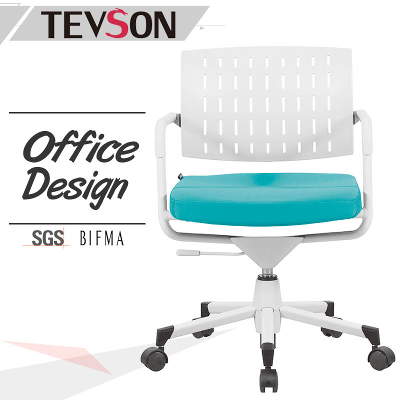 Tevson Office Furniture Industrial Co., Ltd.