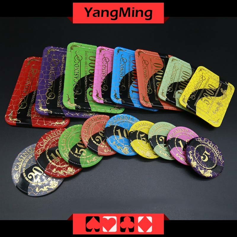 Anti - Counterfeiting Bronzing Poker Chip (YM-CP022-23)