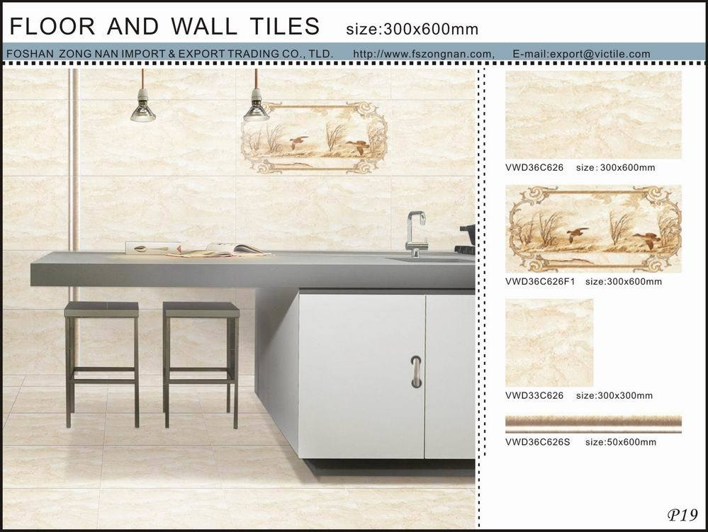 China 3d Building Material Wall Tile Kitchen Floor And Wall Ceramic
