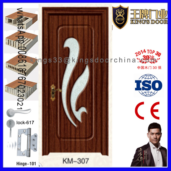 High Quality MDF PVC Wooden Room or Bathroom Door