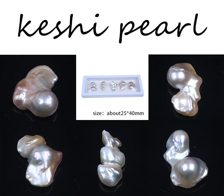 25*40mm Irregular Shape Keshi Pearl