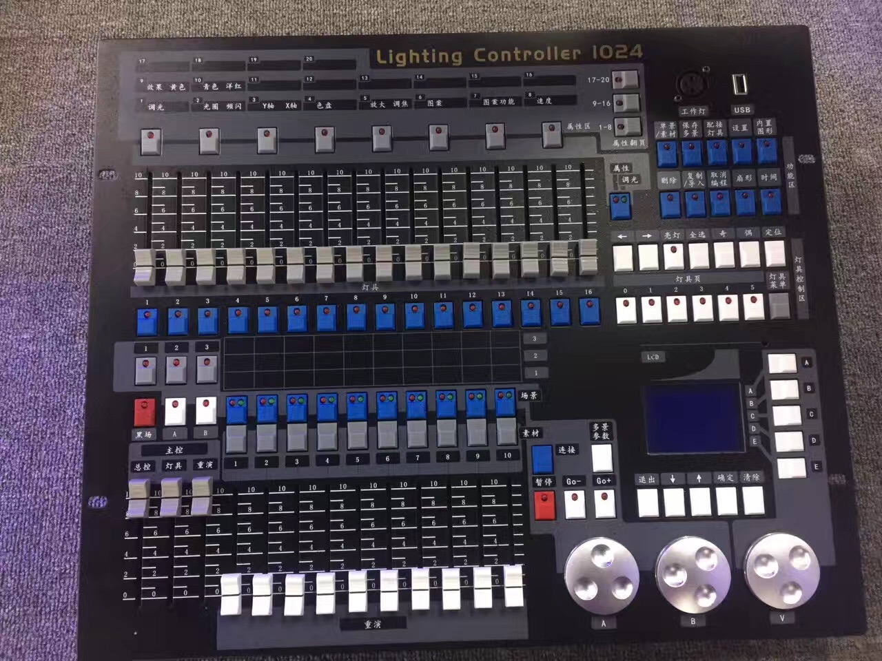 Hot Item Dmx Controller 1024 King Kong Stage Lighting