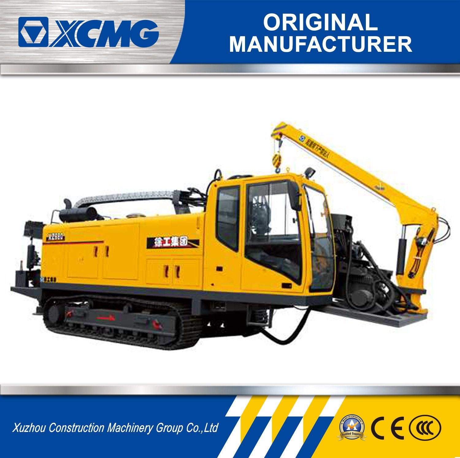 [Hot Item] XCMG Official Manufacturer Xz680 Horizontal Directional Drilling  Rig
