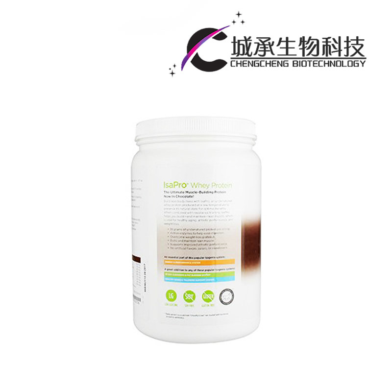 Chinese Original Slimming Weight Loss Drink Powder Photos Pictures
