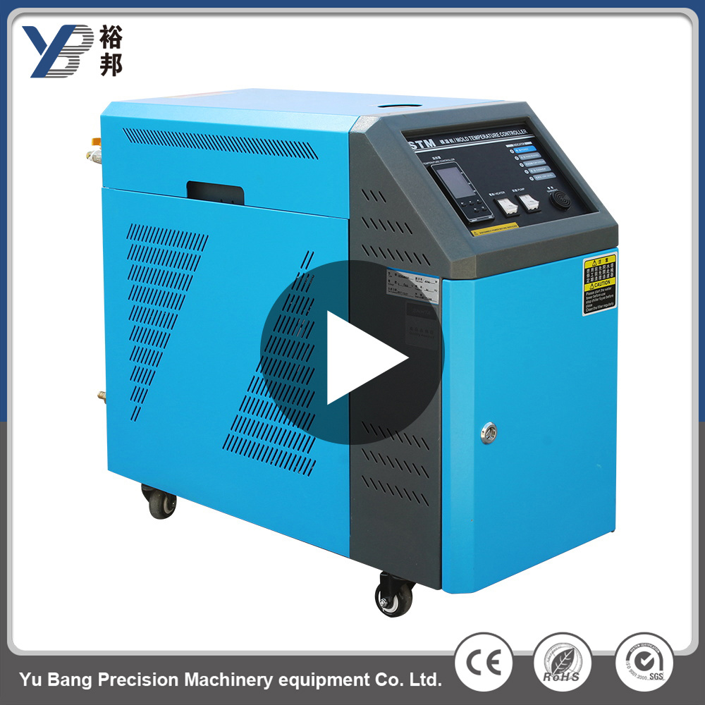 China Indirect Cooling Plastic Heating Machinery Mold Temperature ...