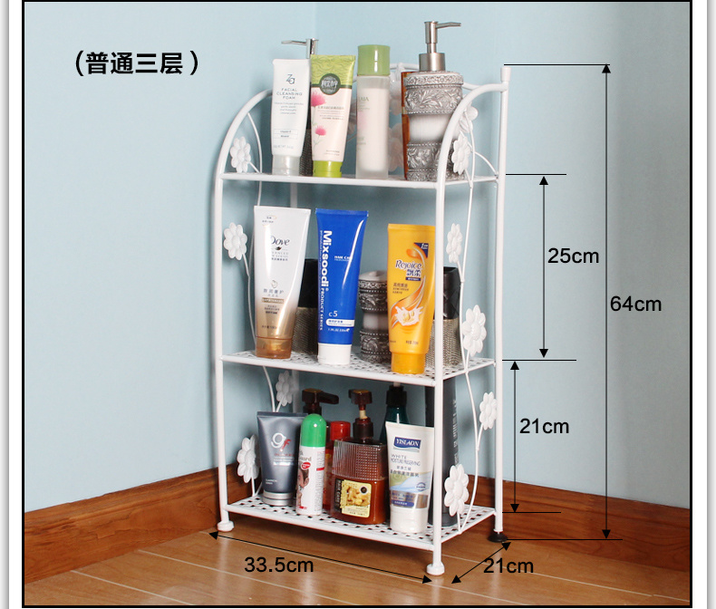 China 3 Tier Wire Shelf Shelving Metal Storage Planter Potted Plants ...