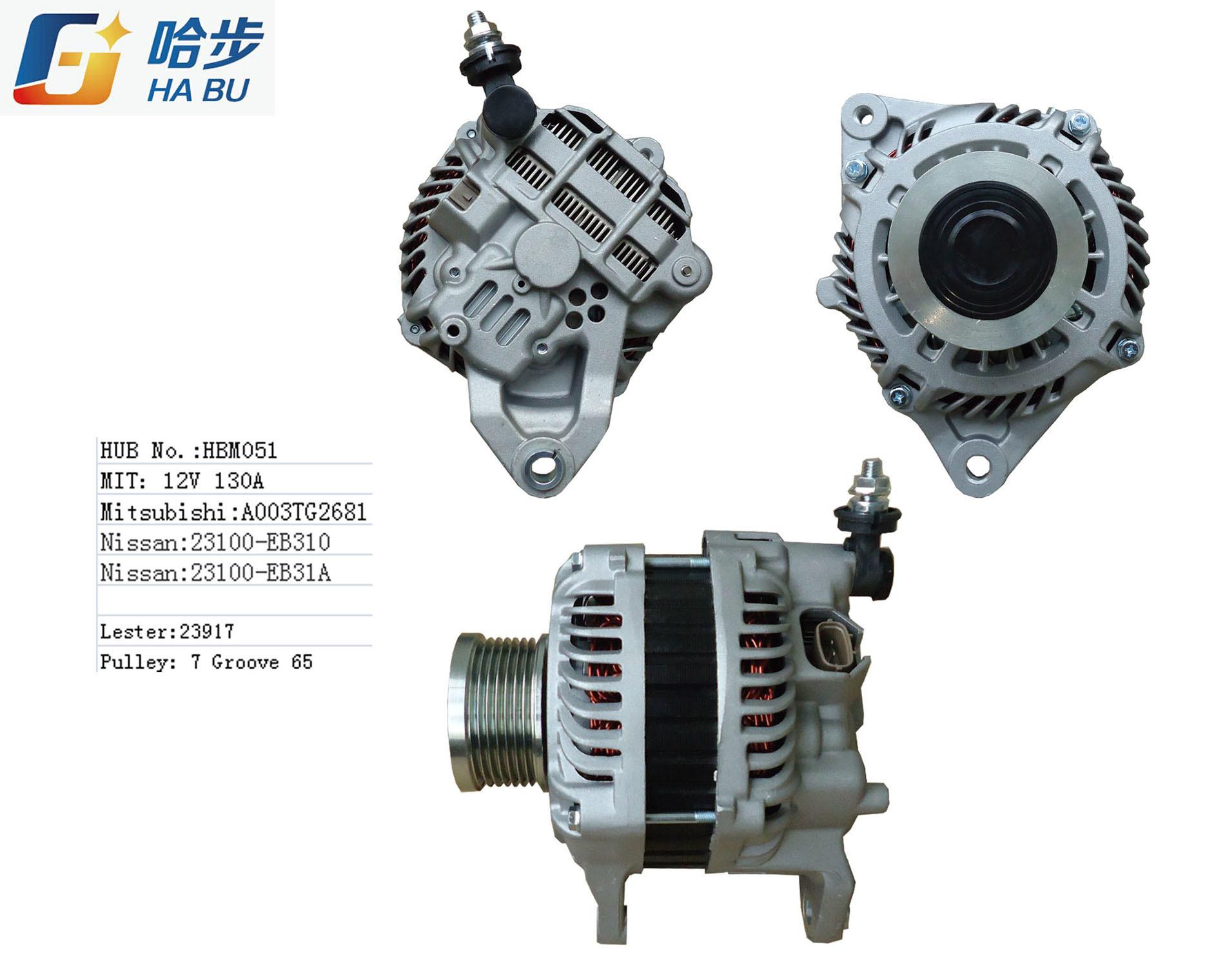 China Auto Parts Car Alternator for Nissan and FIAT - China ...
