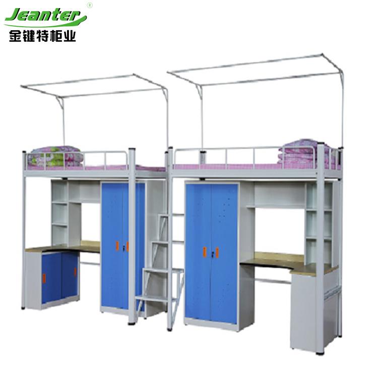 China Walmart Canada Used Modern Cheap Futon Bunk Bed Beds School