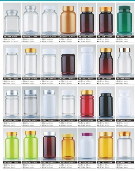 High Quality Pet Bottle for Health Care Medicine Plastic Packaging