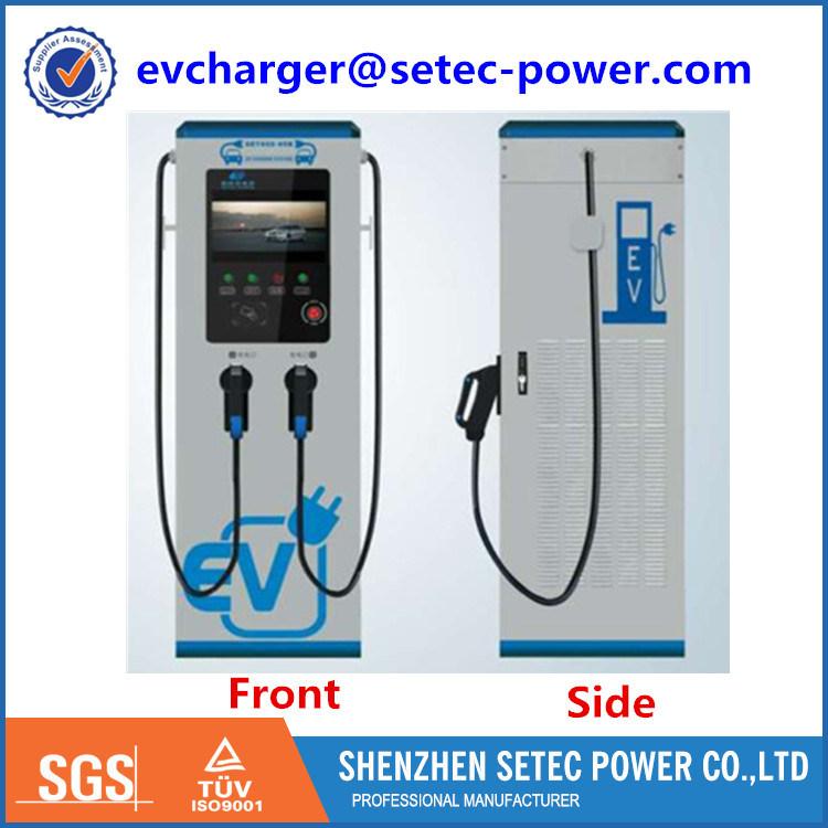 China Setec EV Fast Charging Station - China Charging