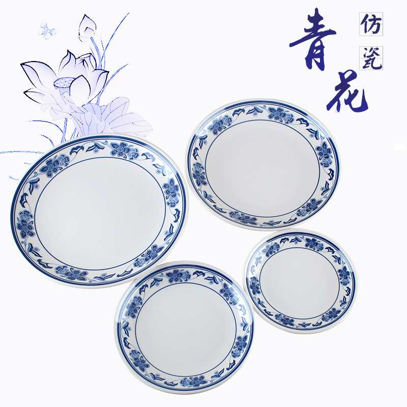 Melamine Dinner Ware Plastic Dinnerware Asia Tableware Thailand Tableware High Quality  sc 1 st  Shandong Dongping Tongda Imp. \u0026 Exp. Co. Ltd. : quality plastic dinnerware - pezcame.com