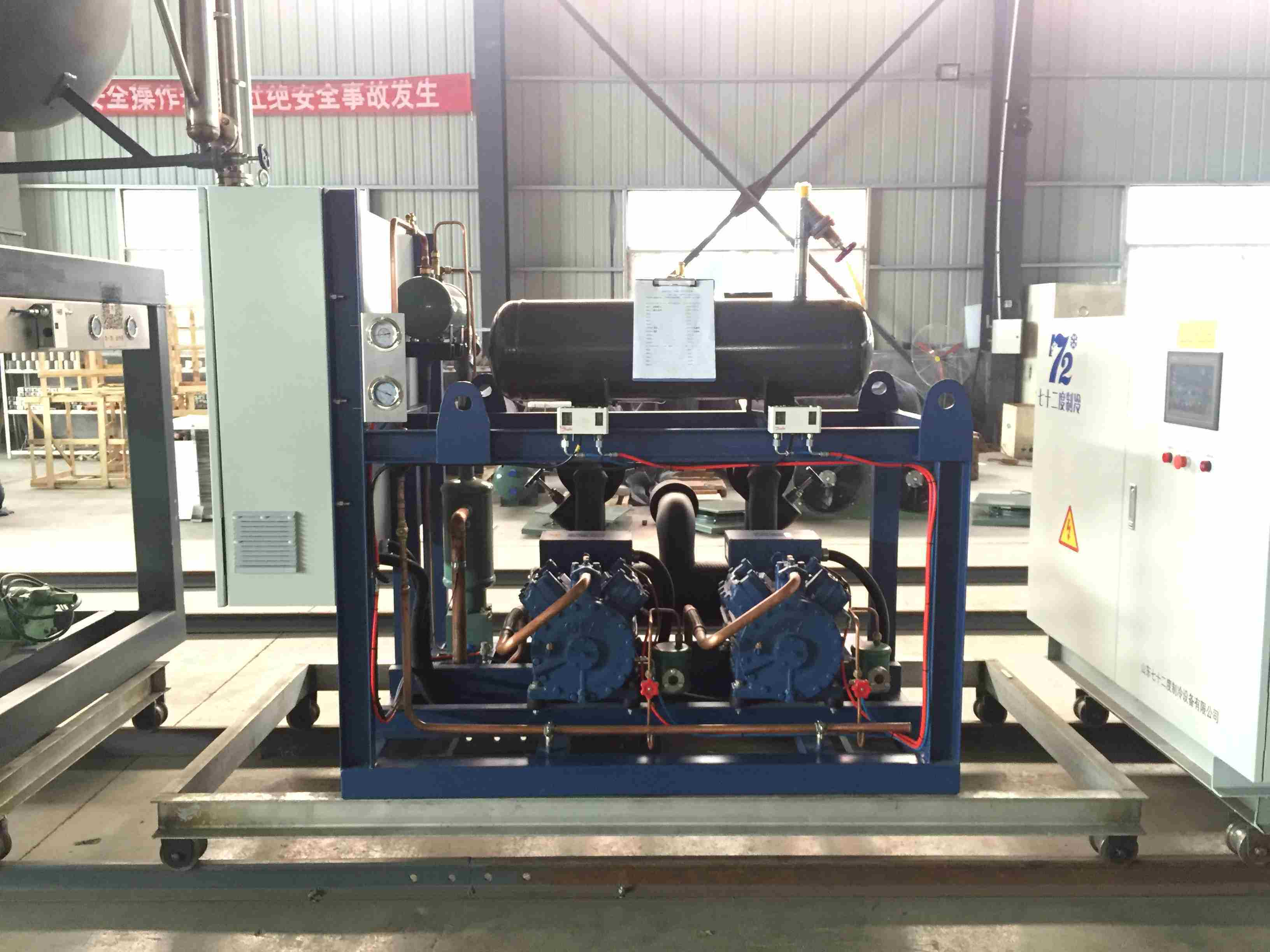 Gea Low Temperature Piston Parallel Unit Refrigeration Compressor