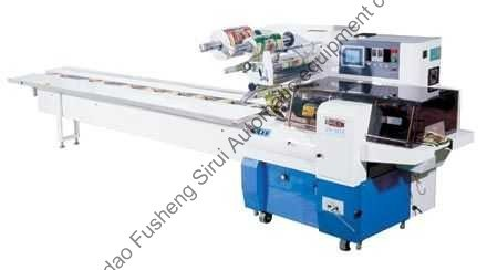 Automatic Food Packaging Machine (FS-DW-110)