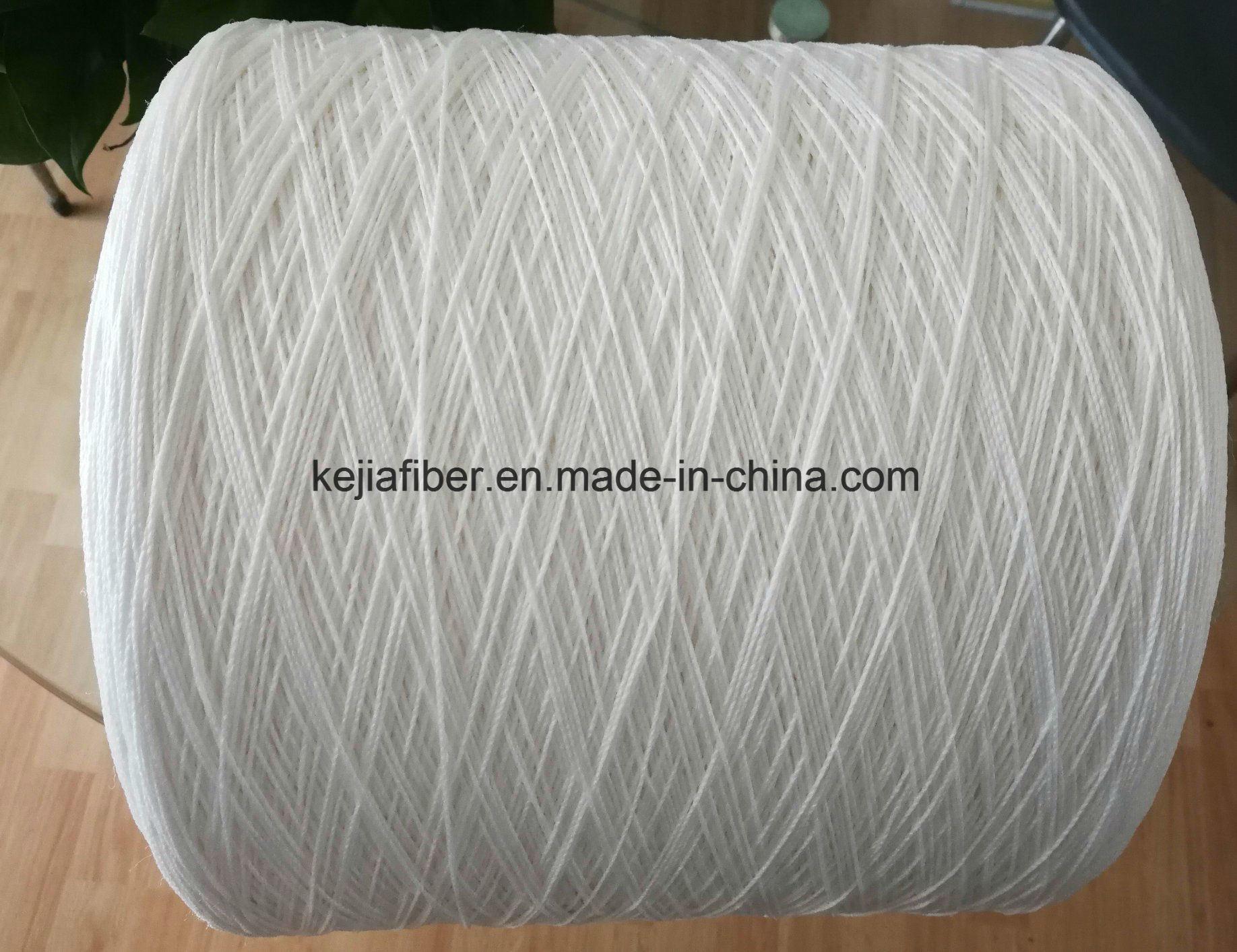 China Bcf Carpet Yarn, Bcf Carpet Yarn Manufacturers, Suppliers | Made-in-China.com