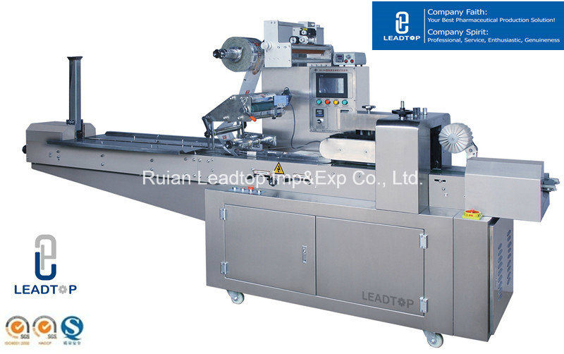 High Efficient Pillow Type Packaging Machine