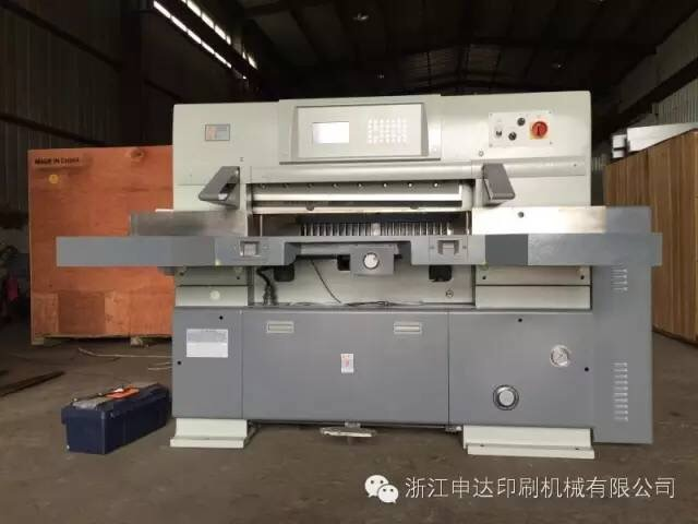 Automatic Hydraulic Paper Cutter (QZ-92CT KS) pictures & photos