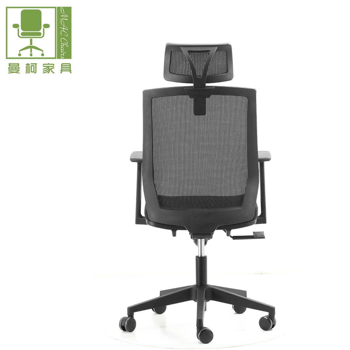 cheap chair