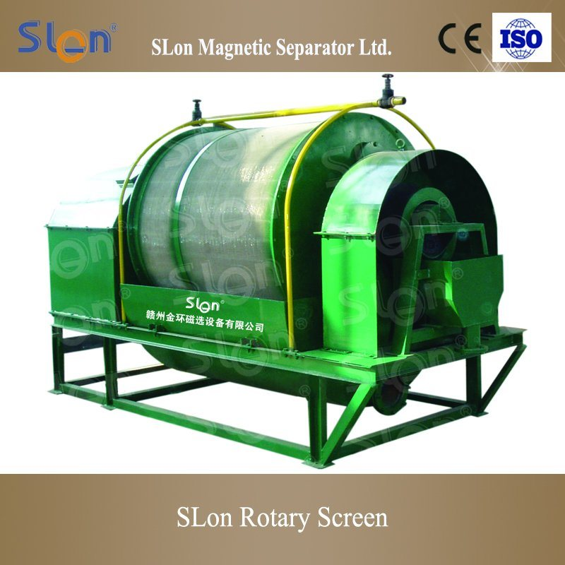 4-1 High Quality Rotary Screen