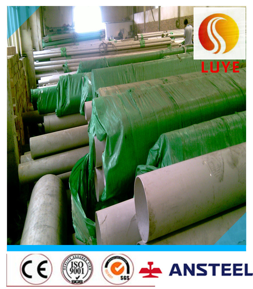 Duplex Stainless Round Pipe Metal Steel Seamless Tube (904L, 254SMO)