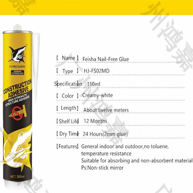 China Free Samples Liquid Nail Ahesives/No Nails Glue Strong Enough ...