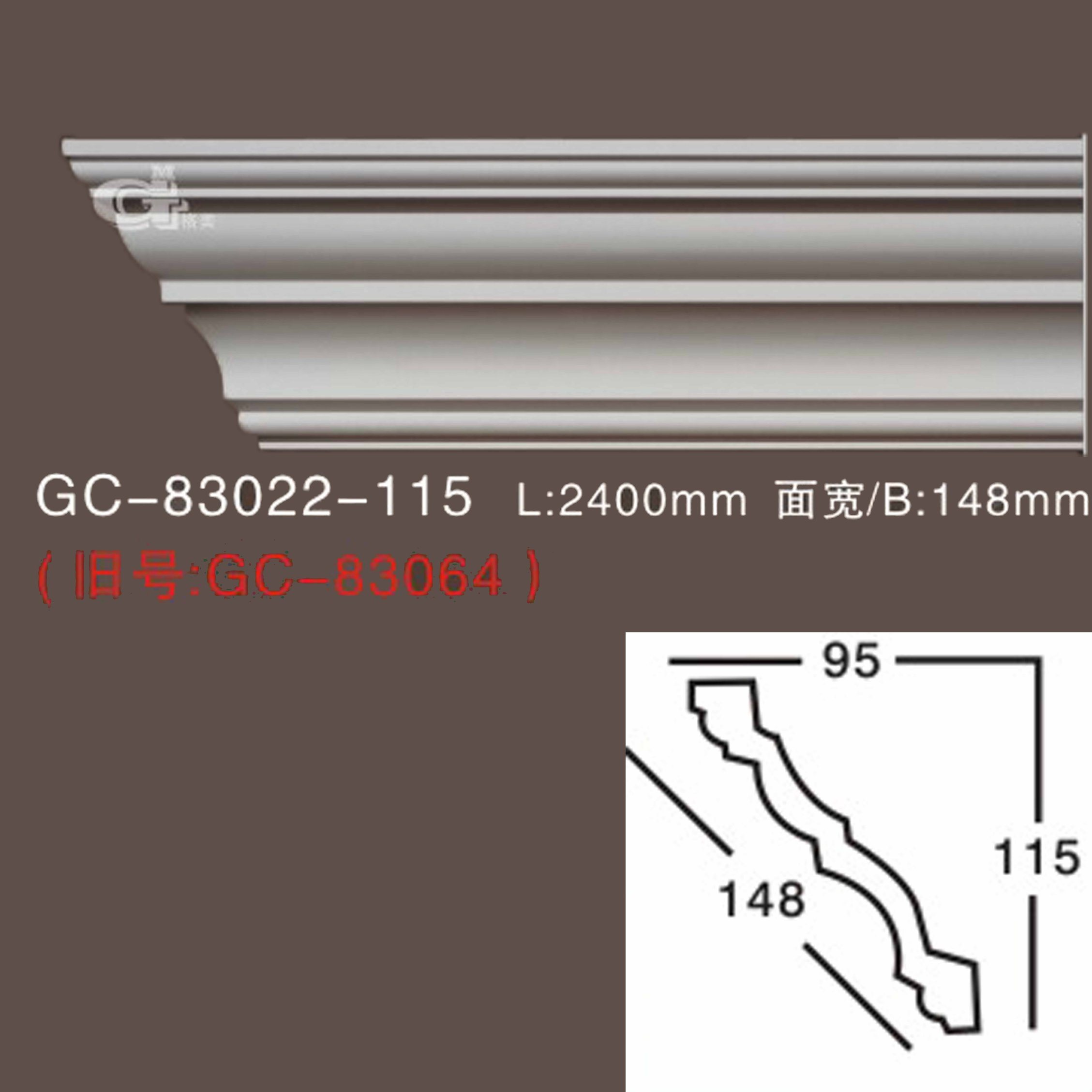 China Plain Crown Molding